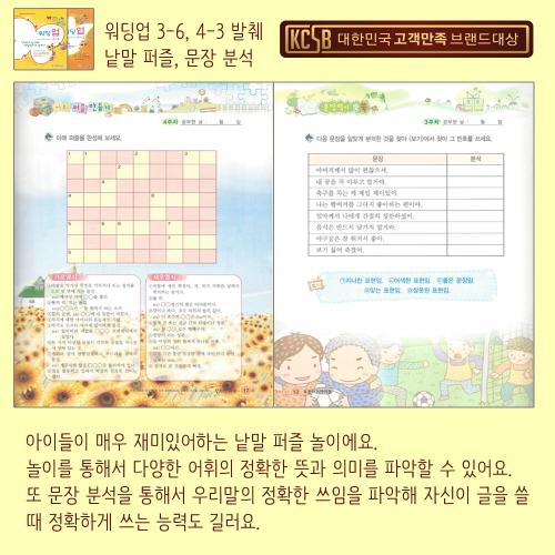 꾸미기_4 copy.jpg