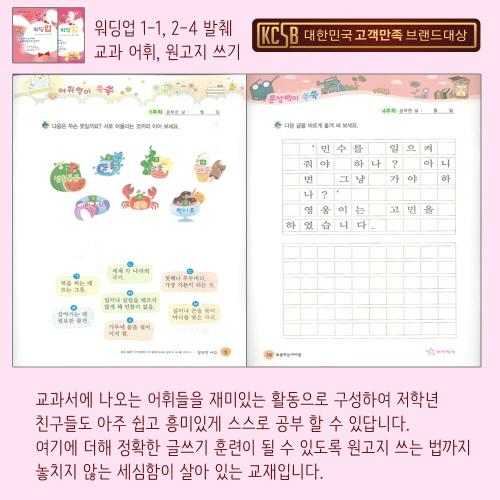 꾸미기_3 copy.jpg