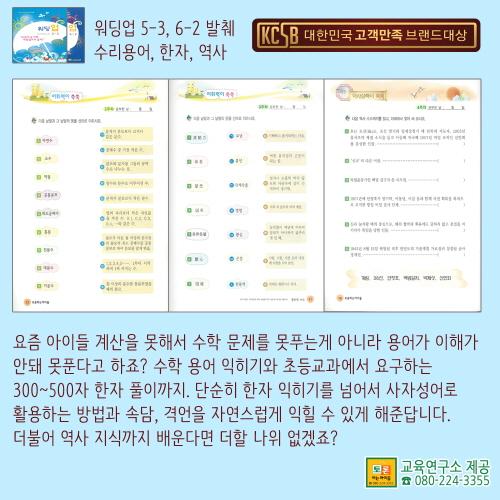 꾸미기_5 copy.jpg