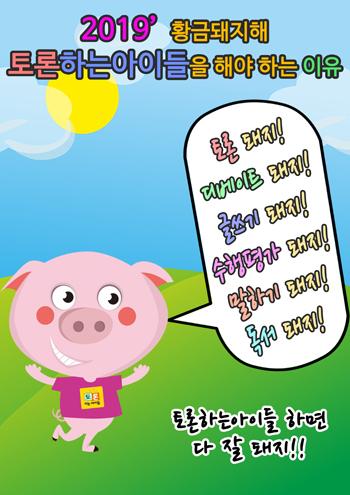 돼지 copy.jpg